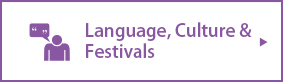Language, Culture & Festivals