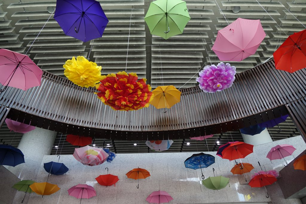 Taichung World Flora Expo Cultural Participation – 2017 Taichung Arts Festival: Shining Taichung – Umbrella Art installation exhibition