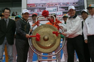 Chinese Professional Baseball League's 17th Year Pledging Ceremony,Intercontinental Cup Games commences at the end of 2006(2006-03-12)