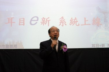 Mayor hopes that the computerized policing system will help build a safe and happy living environment for Taichung(2006-03-28)