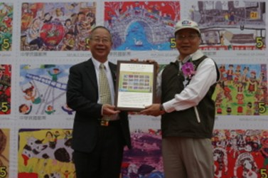 First issue stamps printed with children's paintings won the praises of Mayor Hu(2006-04-03)