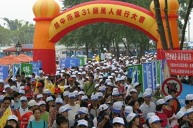 Deputy Mayor Hsiao took part in 'Walk for Millions'(2006-04-09)