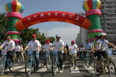 Deputy Mayor Hsiao attended the 'Bicycle tour in Taichung' and encouraged the public to join this activity. (2006-05-07)
