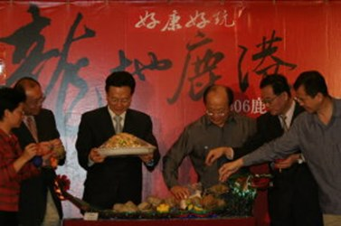 Mayor Hu and others invite all citizens to the Lu Gang Dragon Boat Festival Carnival (2006-05-23),共3張照片