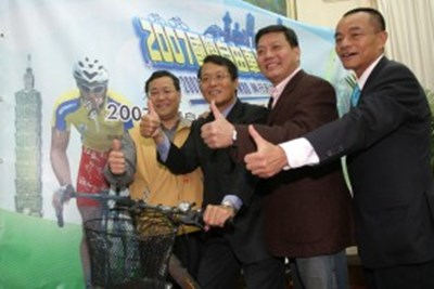 International Cycling Tour de Taiwan-- The fifth stop in Taichung on Mar. 22nd (2007-03-12)