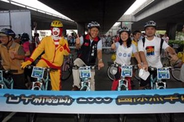 Five thousand riders join Car Free Day activities in Taichung(2008-09-21)
