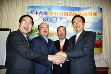 The chiefs of the four counties and cities in Central Taiwan visited Hong Kong for the first time— the beginning of a good relationship (2009-01-07),共2張照片