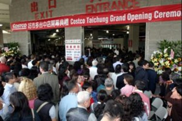 Costco opens a branch store in Taichung on the 9th(2007-11-09)