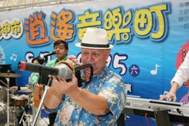 "Taichung ""The Proms"" Street Concert launched from August 7 at every outdoor square of the 8 districts of Taichung"