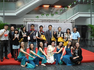 "Results of ""Mazu Cultural and Creative Goods Design Competition"" announced"