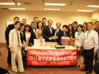 Famous Taichung cake makers made a fruitful mission to New York