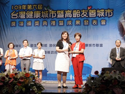 Taichung City Awarded as Healthy, Livable, Elder-friendly City