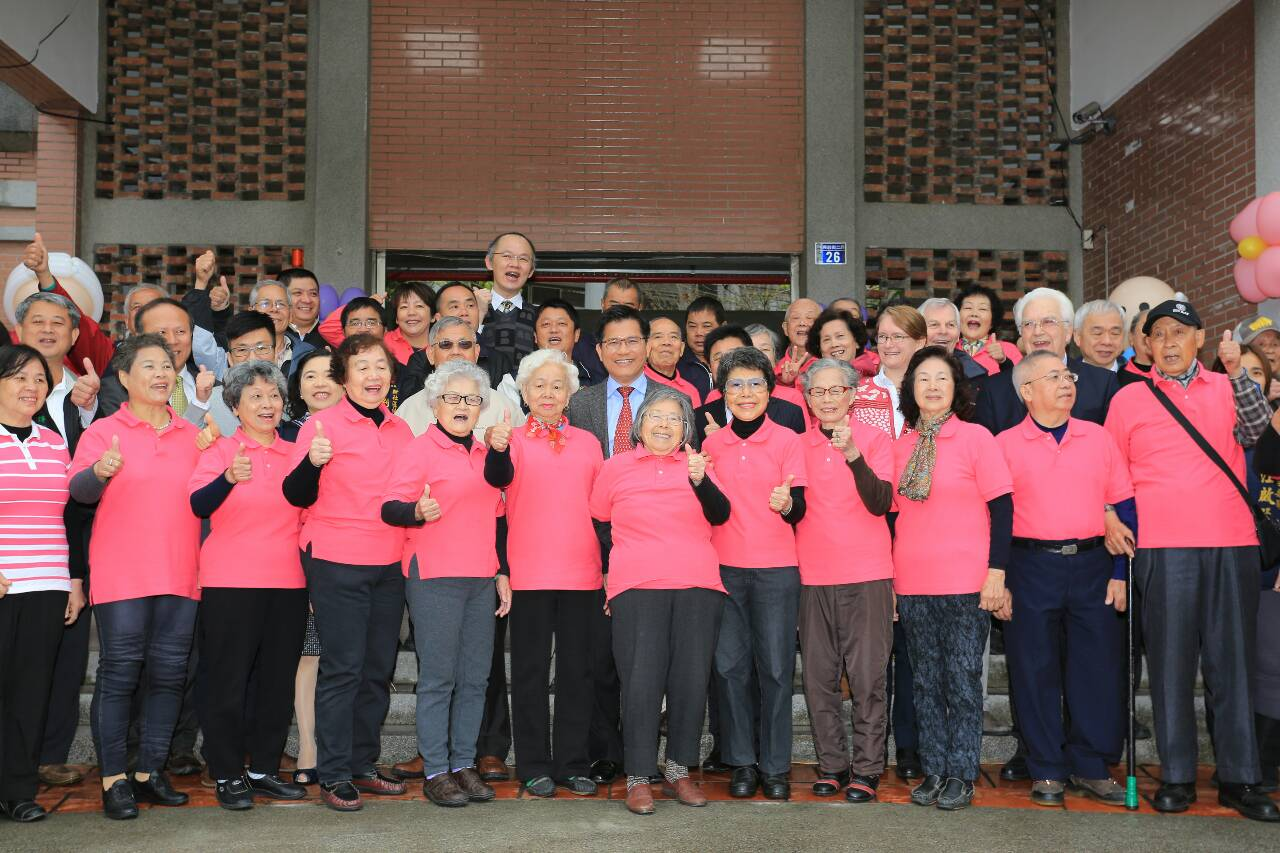 Xinshe District Elder Academy Made Its Debut