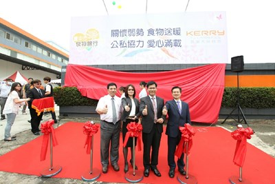 Taichung-Changhua-Nantou Cooperates in Food Bank Logistics