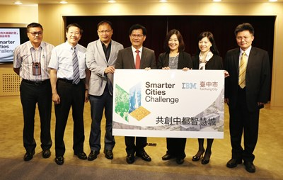 Taichung City Wins IBM 2015-16 Smarter Cities Challenge