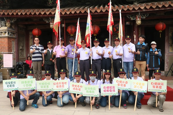 During the Dajia Matsu Pilgrimage Procession, the Environmental Protection Bureau initiated 10 ways to recycle for a greener environment from our daily life