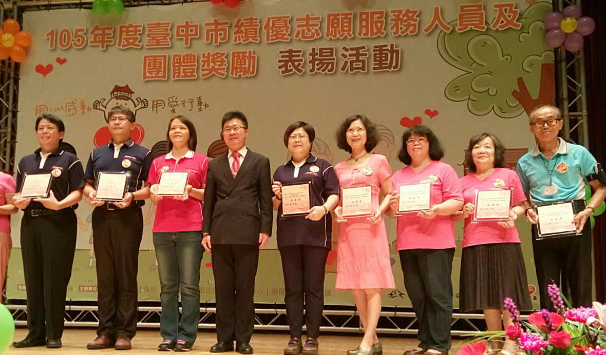 A Thousand People Recognized as Outstanding Volunteer Individuals and Groups in Taichung City. Number of Awarded Volunteers Exceeds Previous Years