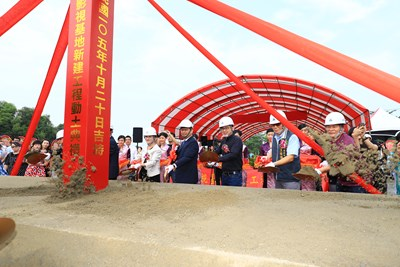 """Central Taiwan Film Studio"" in Wufeng, Taichung City Officially began Construction.Famous Directors Ang Lee and Te-Sheng Wei showed Congratulations"