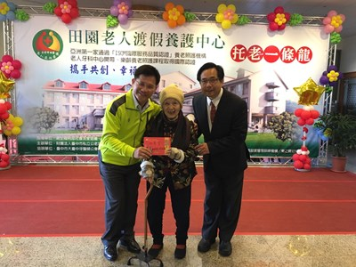 Mayor Lin Visits Nursing Home for the Elderly, City Plans Ten Year Long –term Care as a Basis in Expanding Target of Service
