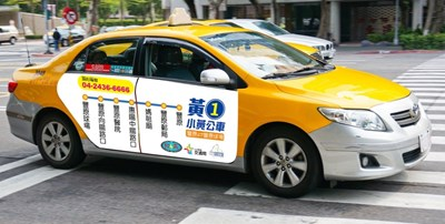 "The first ""taxi-bus"" route in Taichung will take appointments for free rides starting in April"