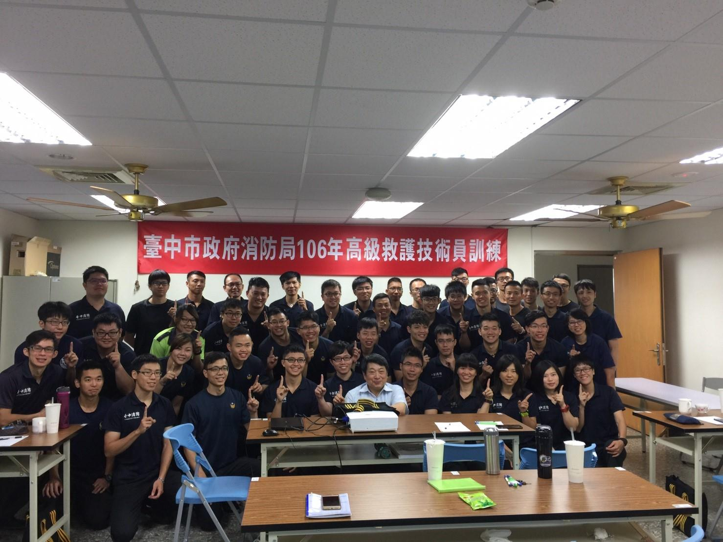 Fire Bureau commences EMT Paramedic (EMTP) training in response to 2018 world flora expo