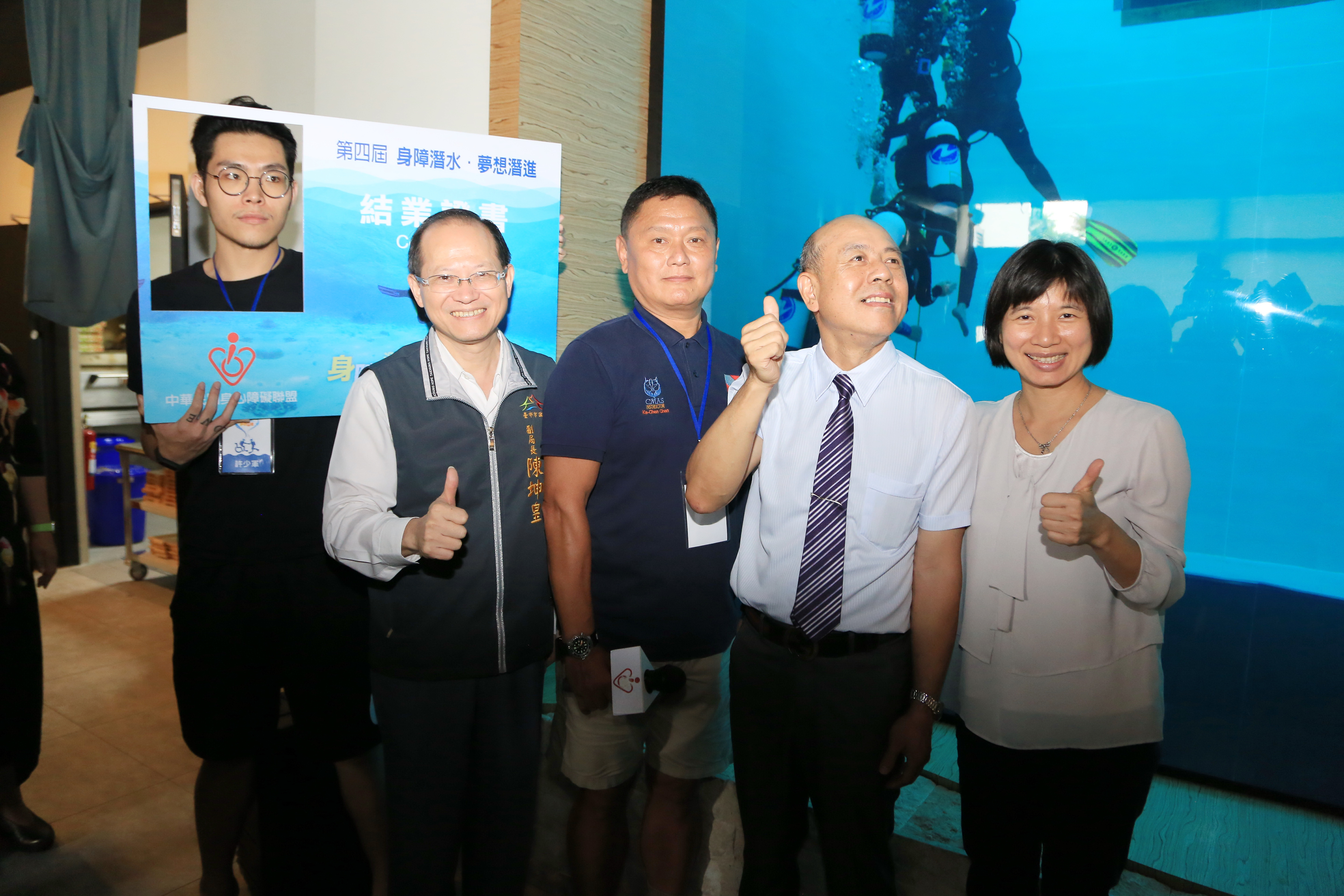 Diving with Disabilities Training Closing Ceremony, International Diving with Disabilities Conference to be Held in September