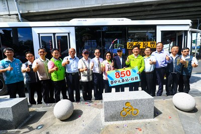 No. 850 bus launches tomorrow – Taichung Station to Houfeng Bikeway in only 40 minutes