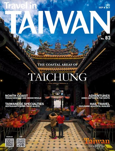 Taichung Government Promotes Coastal Tourism, Makes Cover Story of English Language Magazine