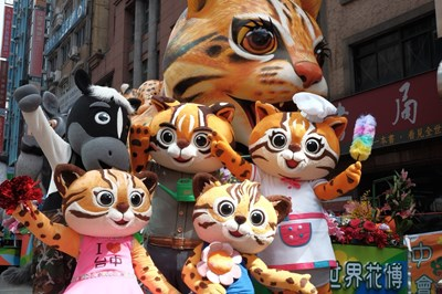 Leopard cat float snatches first place – As a gesture of appreciation from the leopard cat family, the float will be on exhibit in Taichung starting from the 18th