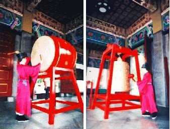 Photos and rituals of Confucian' Birthday Ceremony (1)