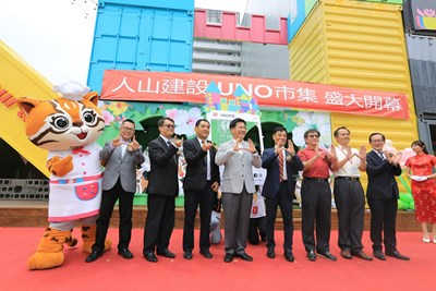 Taiwan's Largest UNO Container Market at 7th Redevelopment Zone. Mayor: New Aesthetic Living Space